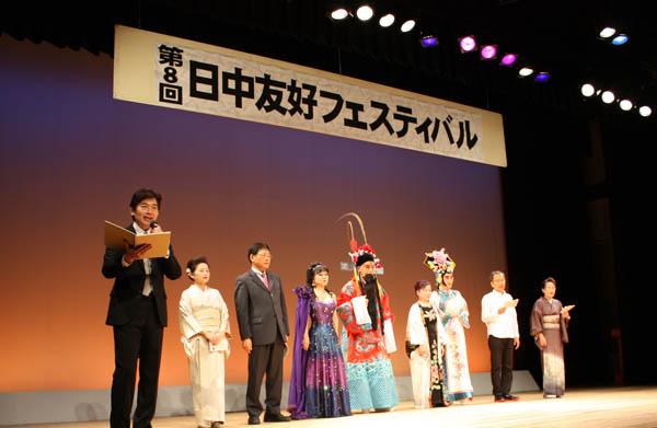 日本と中国の民間レベルで文化交流を行う音楽フェスティバルの舞台監督を務めました。